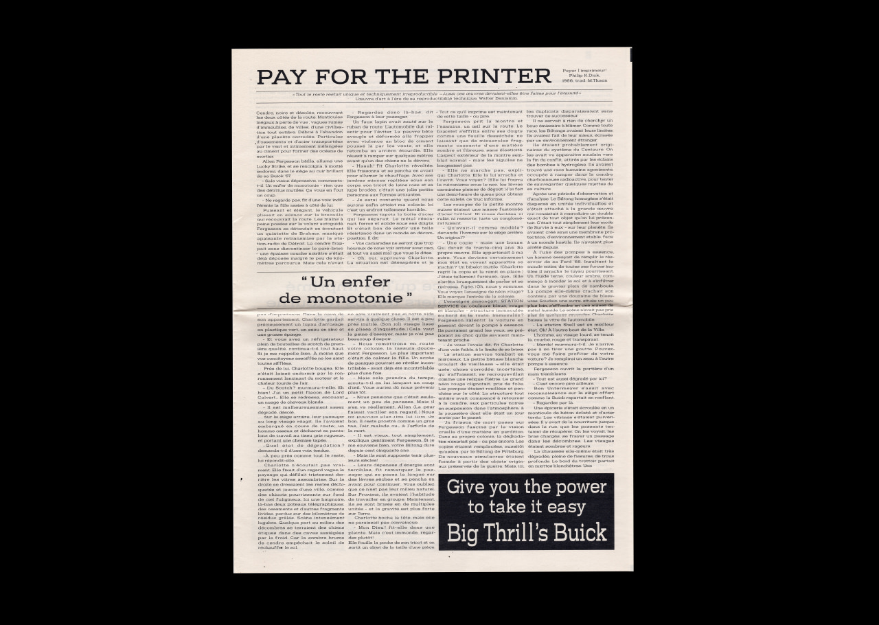 Pay for the printer - © Quentin Gaudry